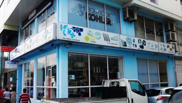 Alia Store